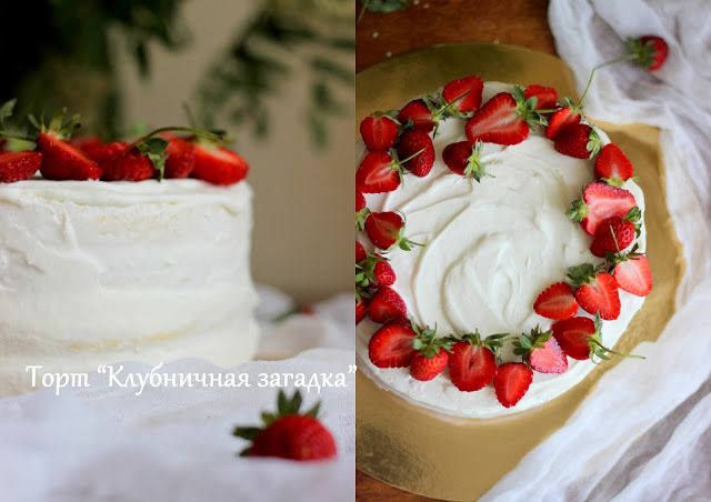 Вкус Жизни - Le gout de la vie: торты