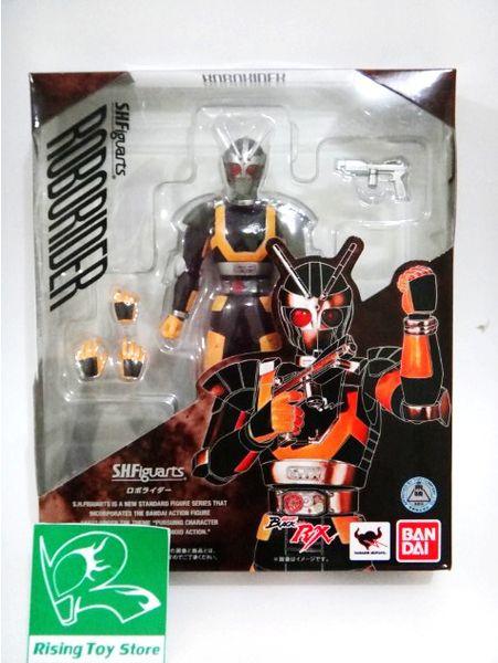 SHF Kamen Rider Robo