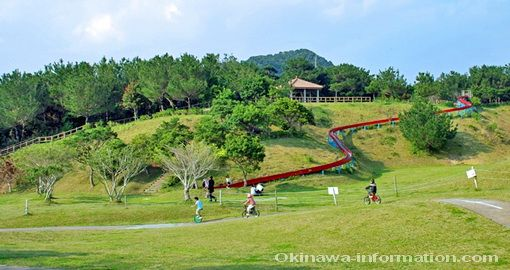 Kenmin no mori forest park- for camping!