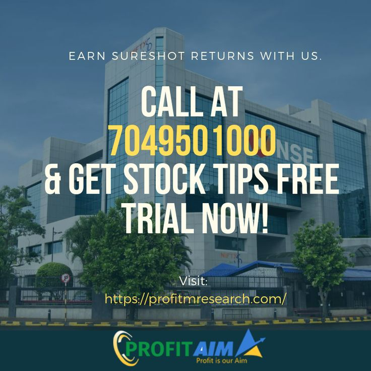 Get Free Trial for Stock Tips, Intraday Trading Tips