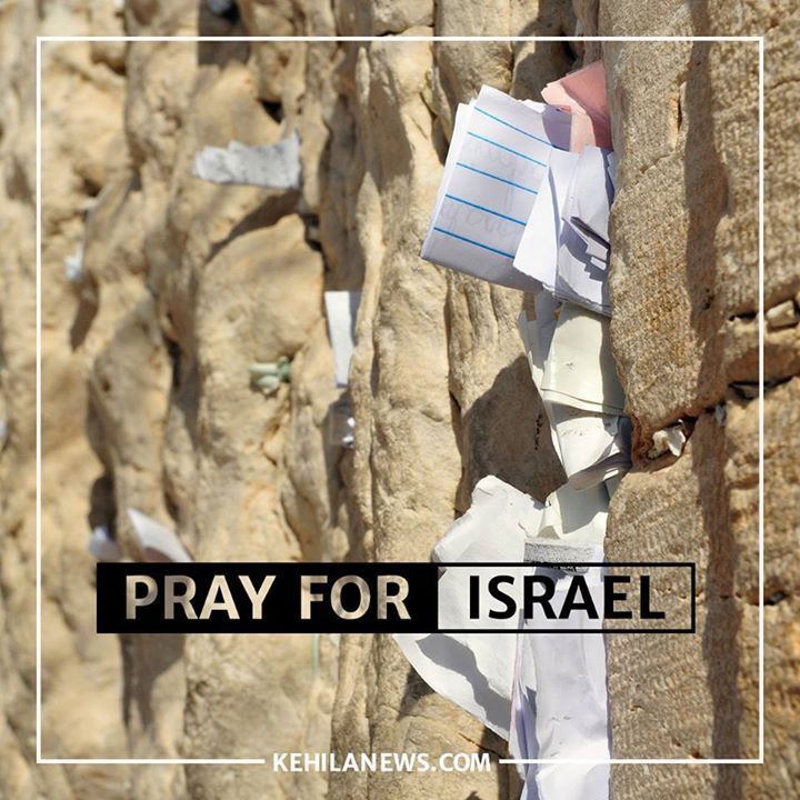 LIKE or SHARE this picture if you PRAYED for ISRAEL today! Messianic Jewish News from Israel Kehila News