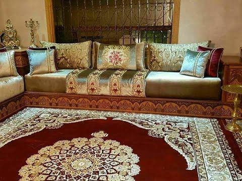 salon marocain 2018 | أناقة الصالونات المغربية بين التقليدي و العصري - YouTube