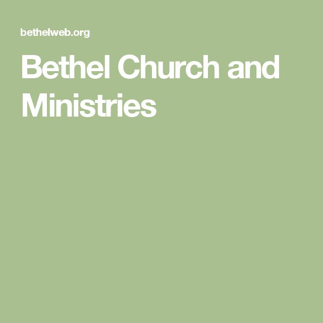 Bethel Church and Ministries