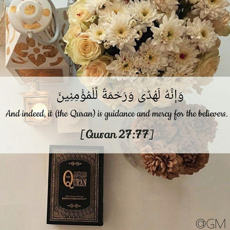 Quran 27:77