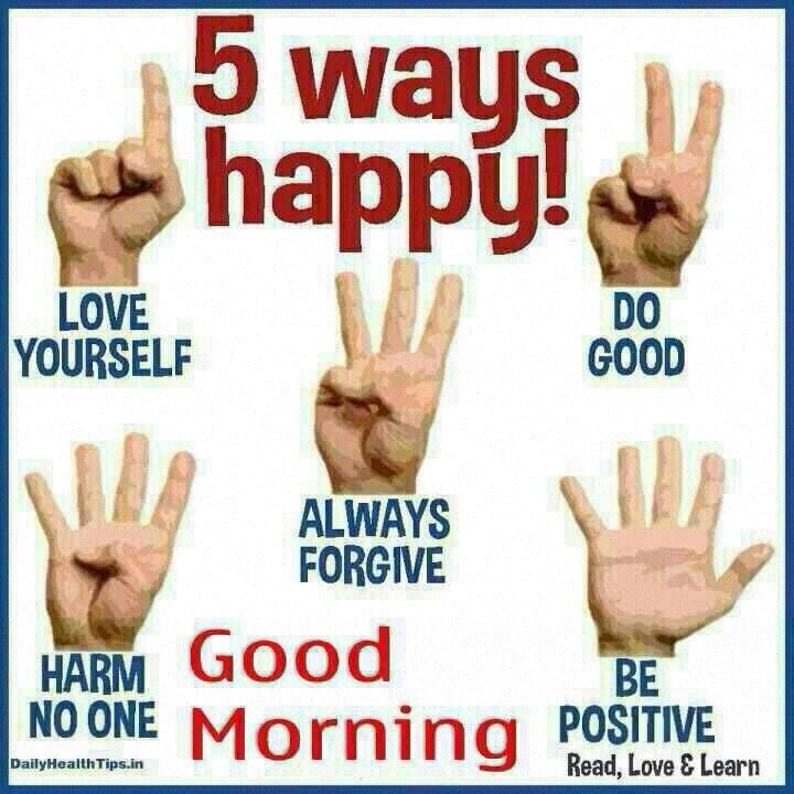 gud morning sms for love