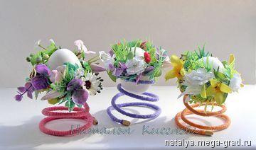 Пасхальные подставки для яиц с цветочными браслетиками - подарки на крещение, пасху. МегаГрад - online выставка-продажа авторской ручной работы