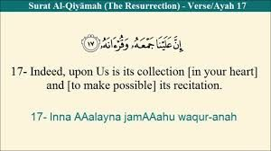 Here is a recitation of Surah Qiyamah, the 75th chapter in the #Quran. It has English subtitles! Listen here: