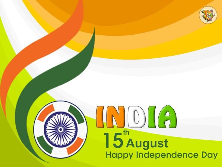 2) India and Pakistan achieved independence on 15th and 14th August respectively, but till Aug 17, there was no announcement on the borders of two countries.