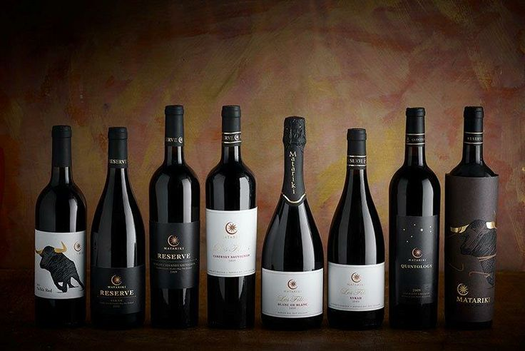 Matariki Wines - Premium New Zealand Wine.  Our complete Family. Sponsor of my 2015 Fundraiser