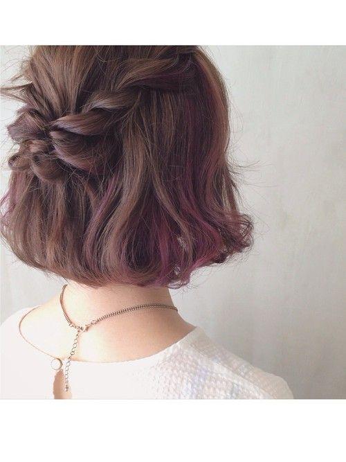 25 best ideas about japanese short hair on pinterest. Black Bedroom Furniture Sets. Home Design Ideas