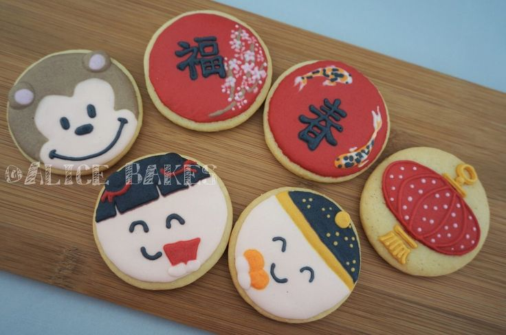 CNY theme cookies did out for the year 2016.
