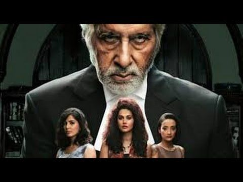 Pink full movie new Hindi movie 2016  || tapsee pannu amitabh bacchan - (More info on: http://LIFEWAYSVILLAGE.COM/movie/pink-full-movie-new-hindi-movie-2016-tapsee-pannu-amitabh-bacchan/)