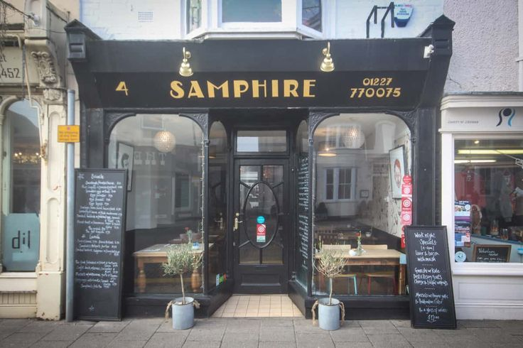 Samphire is a Kentish Bistro firmly established within the Whitstable restaurant scene. Their style of food is simple with emphasis on great produce. They proudly showcase the best seasonal, traceable ingredients sourced from local farms, allotments and producers. Their menus change regularly.