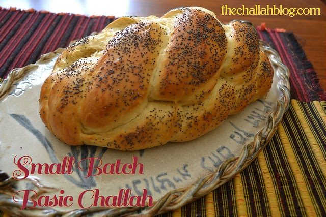 This is a modification of our Basic Challah Recipe #1 with Honey and the Small Batch for Rolls . The only major tweaking from the small ba...