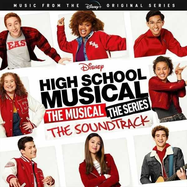 Song All I Want Ukulele Chords And Tabs By Olivia Rodrigo Free And Guaranteed Quality Tablature With Ukulel In 2020 High School Musical Disney High Schools Musicals
