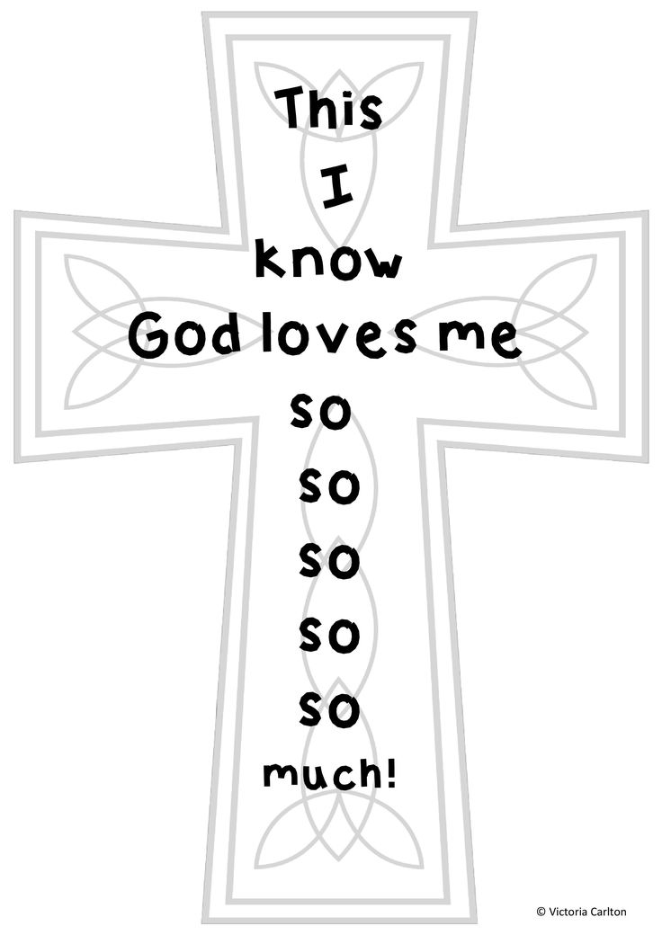 Just a simple worksheet to help children understand how much they are loved by God- good for Easter prep.