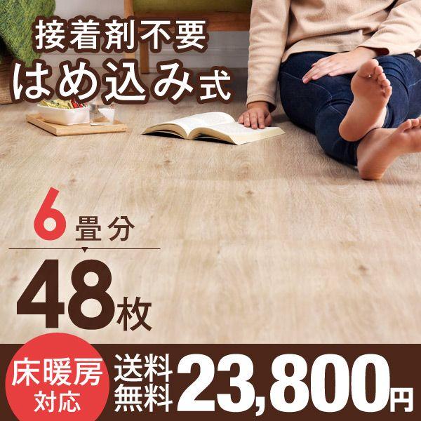 楽天市場 20時 4h全品p5倍 クーポン200円引 送料無料 フロア