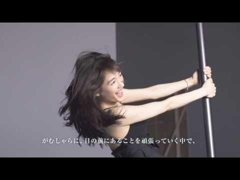いいコスメ・いいコスチューム(化粧品や衣料品等の紹介)ファッションなど | 夢見ることをあきらめてしまった全ての女性に贈る 新プロモーション動画第3弾 「あなたの夢は、何ですか?」綾瀬はるか| SK-II Japan!女優・綾瀬はるかさん出演 2017年1月10日公開 「直感を信じて突き進んでいけば、夢は必ず叶う」 綾瀬さんが贈る力強いメッセージ