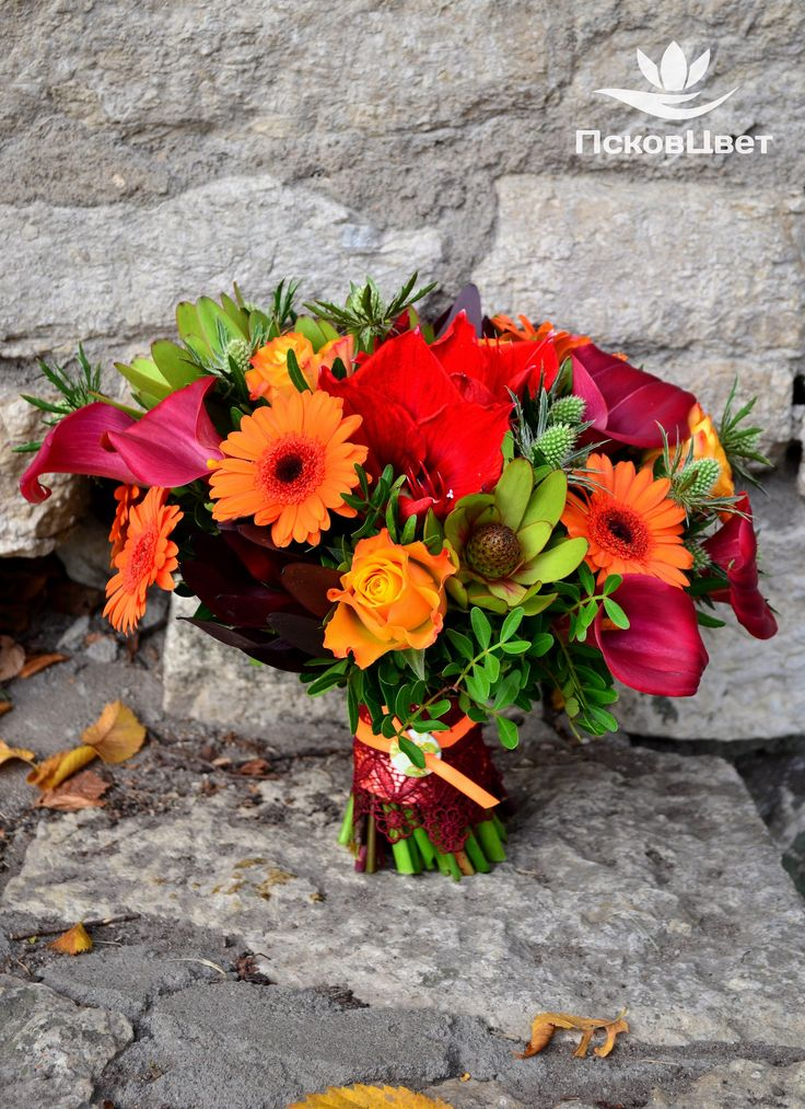 Orange autumn wedding bouquet