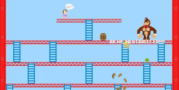 Dans ce jeu hommage au célèbre Donkey Kong, incarnez le méchant et empêchez à grands renforts de tonneaux Mario/Jumpman et Luigi de délivrer Lady.