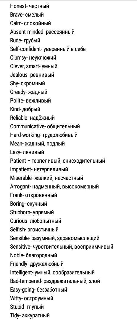 Прикметники