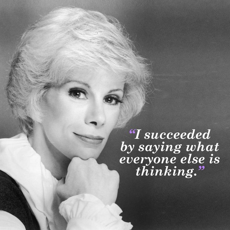'Can We Talk?' Remembering 35 of Joan Rivers's Best Quotes and Jokes... A Legend in her own Time and Life!!!!