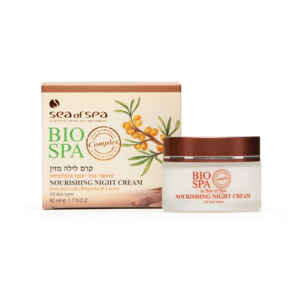Sea Of Spa | Nourishing Night Cream enriched with Oblepicha & Carrot