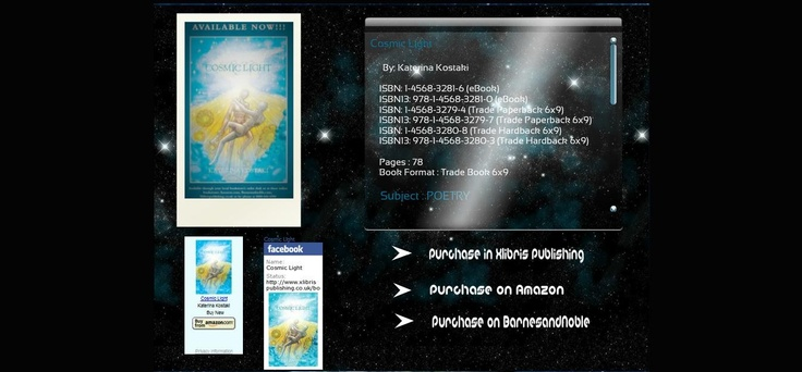 Cosmic Light on Academy of Inner Light -OFFICIAL WEBPAGE created by Spiritual author Katerina Kostaki  http://www.academyofinnerlight.ent