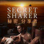 Sırdaş İzle – Secret Sharer Tr Dub. İzle