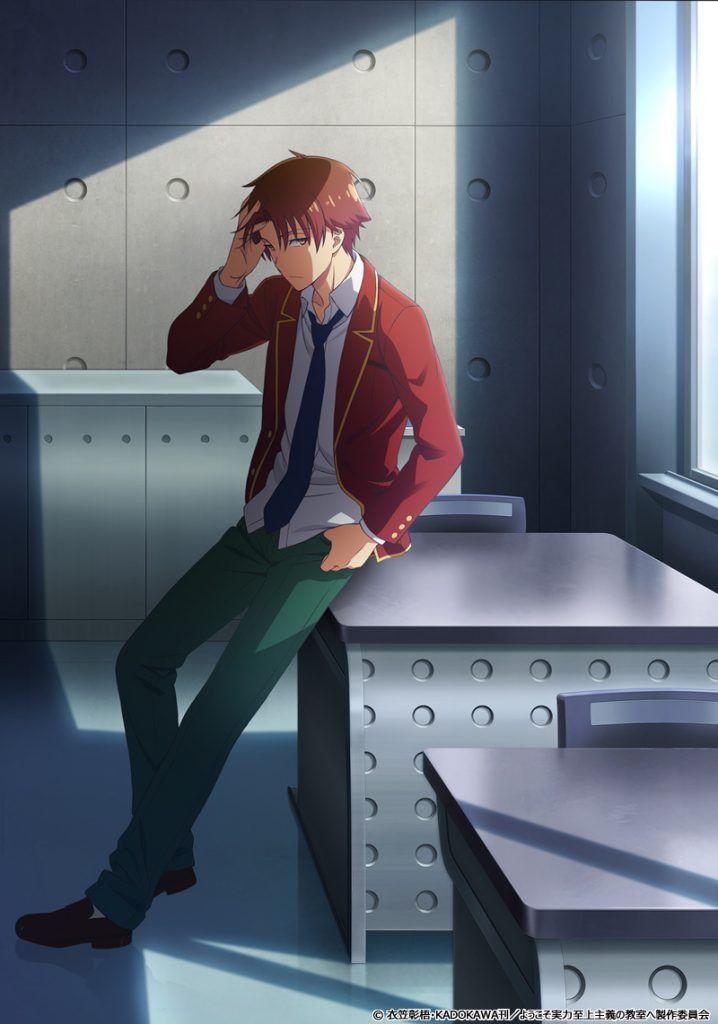 Kiyotaka Ayanokoji from anime Classroom of the Elite