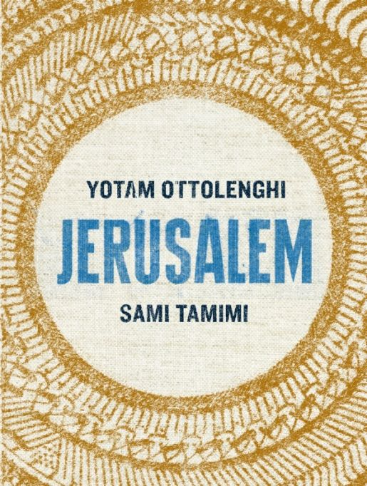 Ottolenghi - Jerusalem Cover - Uncovered!