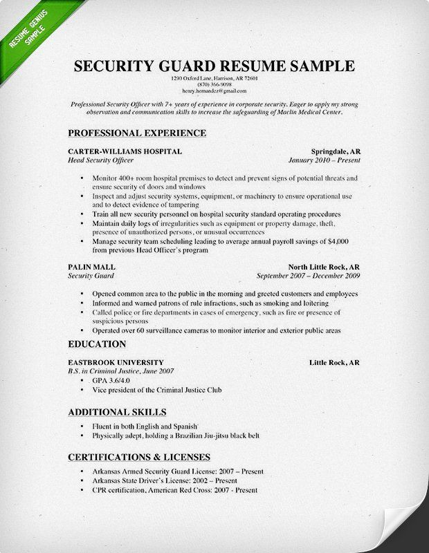 security guard resume sample genius builder acting resumes with experience - Sample Resume Builder