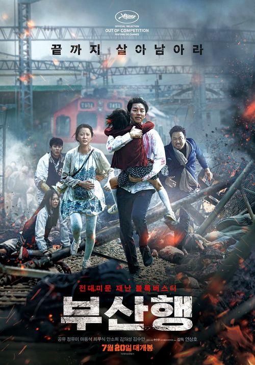 Watch Train to Busan Full Movie Online