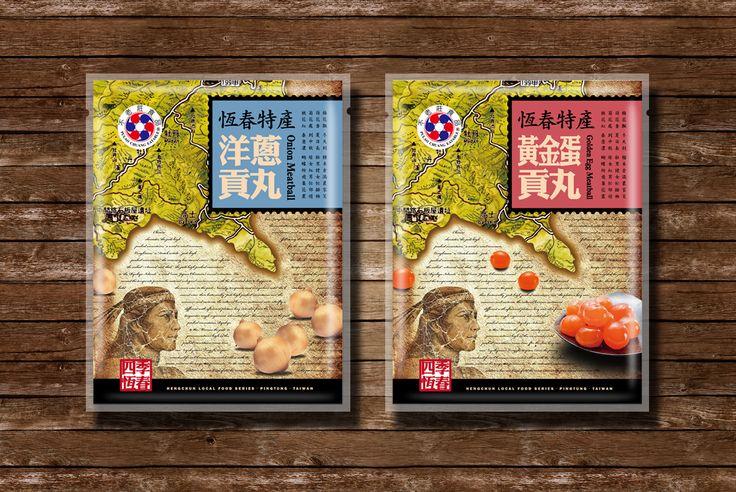 Organic Packaged Food in Taiwan