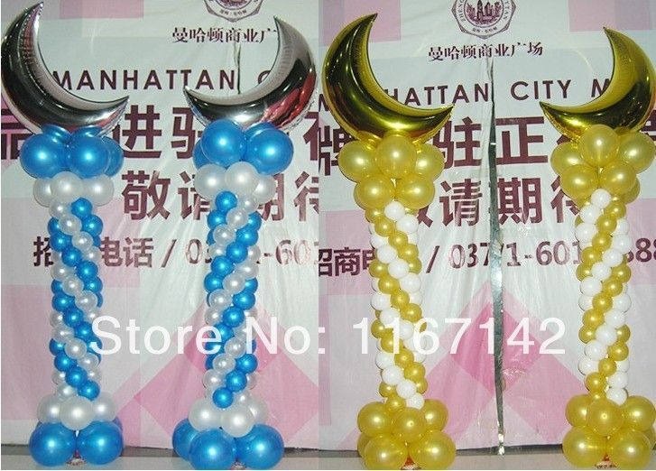 Алюминиевая фольга шар золото серебро луна стиль шар день рождения свадебные украшения бесплатная доставка