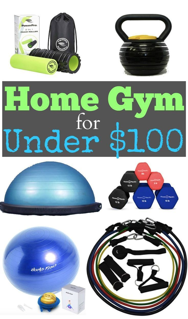 Home Gym Under $100 | At Home Workout Ideas | How to Create Your Own Home Gym | Frugal Fitness Ideas || Happily Hughes