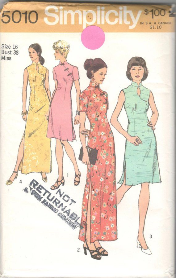 BURDA Femme sewing pattern 6537 robes d/'été BURDA - 6537