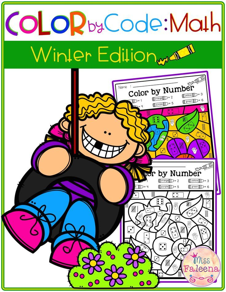 Spring Color by Code – Math (Color by Number, Addition