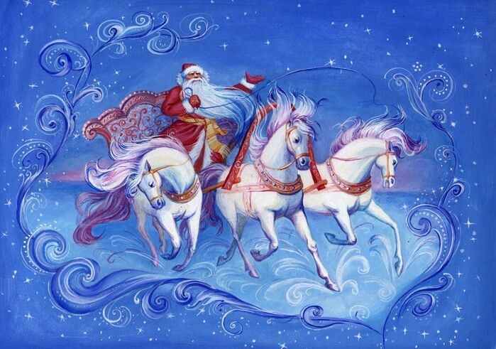 Traditional style. Grandpa Frost always rode three white horses