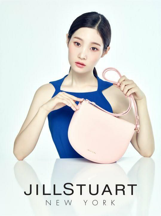 DIA, DIA ChaeYeon, ChaeYeon jillstuart, jillstuart chaeyeon, chaeyeon 2017 photoshoot, chaeyeon 2017 pictorial, DIA members, DIA Profile