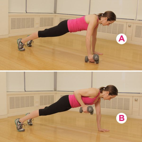 7 Strength Moves Runners Should Do http://www.womenshealthmag.com/fitness/strength-training-for-runners