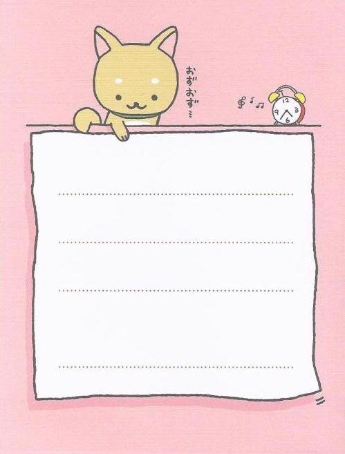 Kawaii memo paper , San X