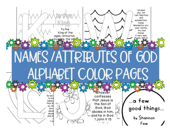 Names Attributes Of God Alphabet Color Pages Attributes Of God