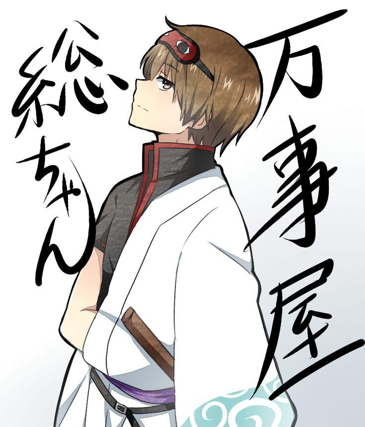 Okita Sougo/#1459576 - Zerochan