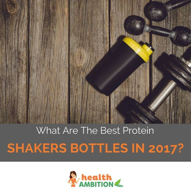 What Are The Best Protein Shakers Bottles in 2017?