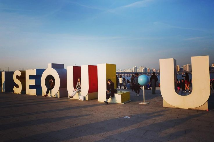 The I Seoul U sign is located in Yeouido's Hangang Park, a business district also known as the Manhattan of Seoul.