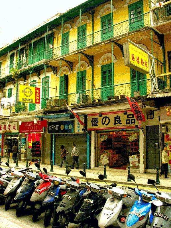 Portuguese ancient buildings in downtown Macau