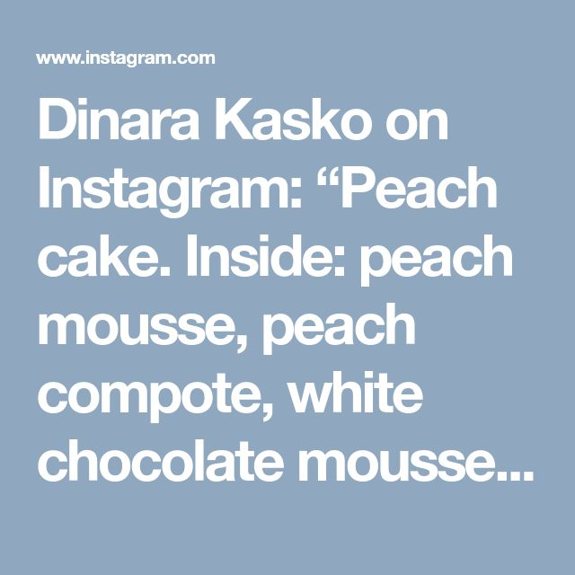 """Dinara Kasko on Instagram: """"Peach cake. Inside: peach mousse, peach compote, white chocolate mousse, two types of biscuit. Decor white chocolate Пока я наконец в…"""" • Instagram"""