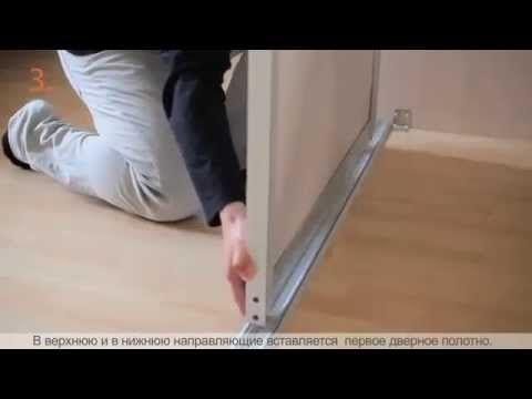 Установка шкафа-купе своими руками. Раздвижные двери - YouTube
