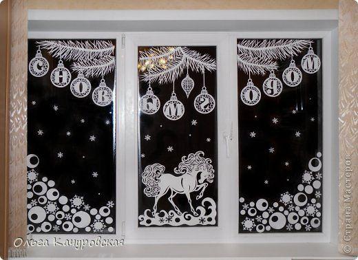 Интерьер Картина панно рисунок Новый год Рождество Вырезание Новогодние окна - 2014   Празднуем год Лошади Бумага фото 1